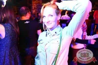 «Дыхание ночи»: DJ Demid Rezin (Москва), 21 ноября 2014 - Ресторан «Максимилианс» Екатеринбург - 06