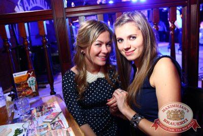«Дыхание ночи»: DJ Demid Rezin (Москва), 21 ноября 2014 - Ресторан «Максимилианс» Екатеринбург - 07