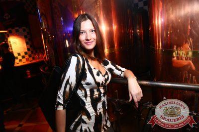 «Дыхание ночи»: DJ Demid Rezin (Москва), 21 ноября 2014 - Ресторан «Максимилианс» Екатеринбург - 08