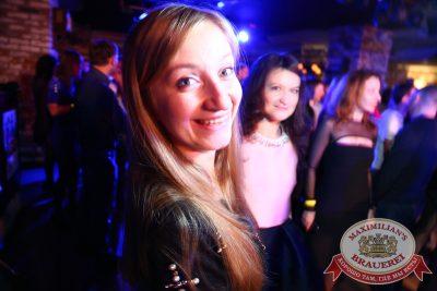 «Дыхание ночи»: DJ Demid Rezin (Москва), 21 ноября 2014 - Ресторан «Максимилианс» Екатеринбург - 09