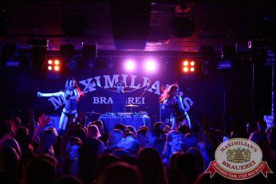 «Дыхание ночи»: DJ Demid Rezin (Москва), 21 ноября 2014 - Ресторан «Максимилианс» Екатеринбург - 10