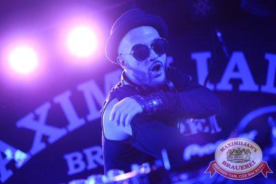«Дыхание ночи»: DJ Demid Rezin (Москва), 21 ноября 2014 - Ресторан «Максимилианс» Екатеринбург - 11