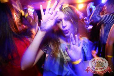 «Дыхание ночи»: DJ Demid Rezin (Москва), 21 ноября 2014 - Ресторан «Максимилианс» Екатеринбург - 12