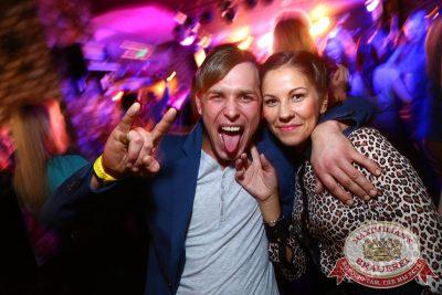 «Дыхание ночи»: DJ Demid Rezin (Москва), 21 ноября 2014 - Ресторан «Максимилианс» Екатеринбург - 15