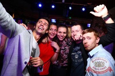 «Дыхание ночи»: DJ Demid Rezin (Москва), 21 ноября 2014 - Ресторан «Максимилианс» Екатеринбург - 17