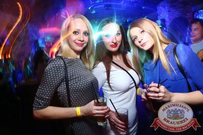 «Дыхание ночи»: DJ Demid Rezin (Москва), 21 ноября 2014 - Ресторан «Максимилианс» Екатеринбург - 19