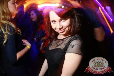 «Дыхание ночи»: DJ Demid Rezin (Москва), 21 ноября 2014 - Ресторан «Максимилианс» Екатеринбург - 20