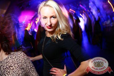 «Дыхание ночи»: DJ Demid Rezin (Москва), 21 ноября 2014 - Ресторан «Максимилианс» Екатеринбург - 24