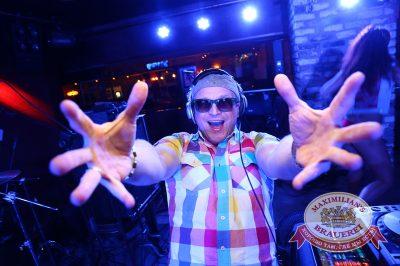 «Дыхание ночи»: DJ Den Key на Дне Победы, 9 мая 2014 - Ресторан «Максимилианс» Екатеринбург - 01