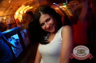 «Дыхание ночи»: DJ Den Key на Дне Победы, 9 мая 2014 - Ресторан «Максимилианс» Екатеринбург - 16