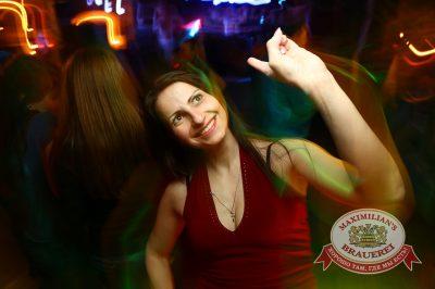 «Дыхание ночи»: DJ Den Key на Дне Победы, 9 мая 2014 - Ресторан «Максимилианс» Екатеринбург - 20