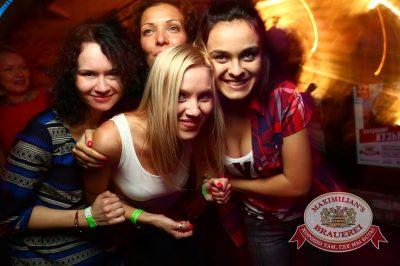 «Дыхание ночи»: DJ Den Key на Дне Победы, 9 мая 2014 - Ресторан «Максимилианс» Екатеринбург - 21