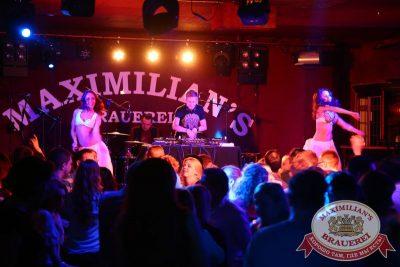 «Дыхание ночи»: DJ Denis Rublev (Москва), 24 апреля 2015 - Ресторан «Максимилианс» Екатеринбург - 01