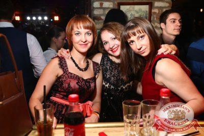 «Дыхание ночи»: DJ Denis Rublev (Москва), 24 апреля 2015 - Ресторан «Максимилианс» Екатеринбург - 05