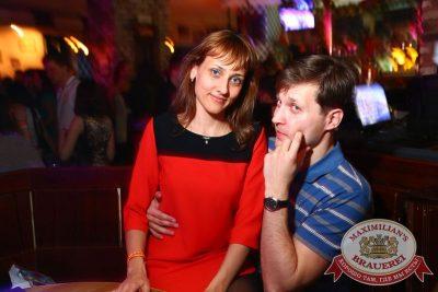 «Дыхание ночи»: DJ Denis Rublev (Москва), 24 апреля 2015 - Ресторан «Максимилианс» Екатеринбург - 08