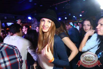 «Дыхание ночи»: DJ Denis Rublev (Москва), 24 апреля 2015 - Ресторан «Максимилианс» Екатеринбург - 10