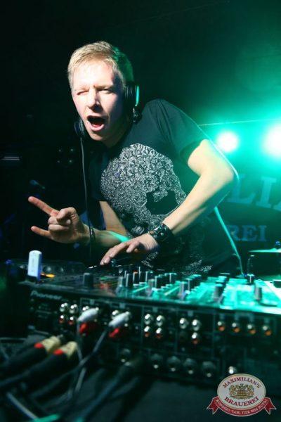 «Дыхание ночи»: DJ Denis Rublev (Москва), 24 апреля 2015 - Ресторан «Максимилианс» Екатеринбург - 11
