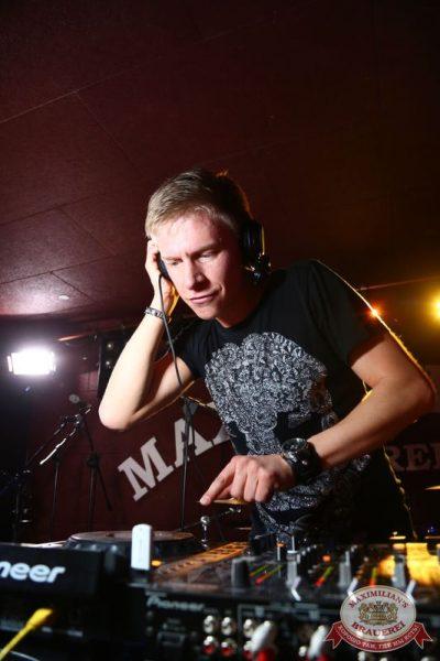«Дыхание ночи»: DJ Denis Rublev (Москва), 24 апреля 2015 - Ресторан «Максимилианс» Екатеринбург - 12