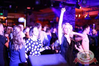 «Дыхание ночи»: DJ Denis Rublev (Москва), 24 апреля 2015 - Ресторан «Максимилианс» Екатеринбург - 13