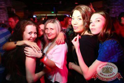 «Дыхание ночи»: DJ Denis Rublev (Москва), 24 апреля 2015 - Ресторан «Максимилианс» Екатеринбург - 15