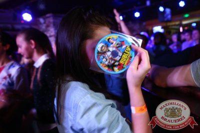 «Дыхание ночи»: DJ Denis Rublev (Москва), 24 апреля 2015 - Ресторан «Максимилианс» Екатеринбург - 19