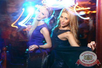 «Дыхание ночи»: DJ Denis Rublev (Москва), 24 апреля 2015 - Ресторан «Максимилианс» Екатеринбург - 20