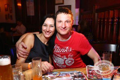 «Дыхание ночи»: DJ Denis Rublev (Москва), 24 апреля 2015 - Ресторан «Максимилианс» Екатеринбург - 23