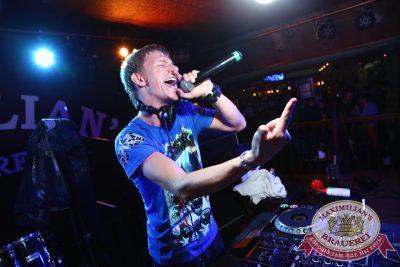 «Дыхание ночи»: DJ Denis Rublev (Москва), 5 декабря 2014 - Ресторан «Максимилианс» Екатеринбург - 02