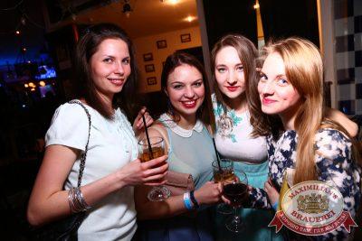 «Дыхание ночи»: DJ Denis Rublev (Москва), 5 декабря 2014 - Ресторан «Максимилианс» Екатеринбург - 06