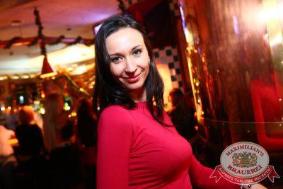 «Дыхание ночи»: DJ Denis Rublev (Москва), 5 декабря 2014 - Ресторан «Максимилианс» Екатеринбург - 08