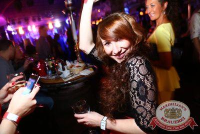 «Дыхание ночи»: DJ Denis Rublev (Москва), 5 декабря 2014 - Ресторан «Максимилианс» Екатеринбург - 10