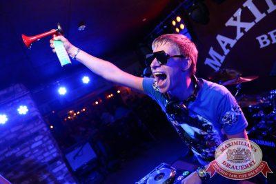 «Дыхание ночи»: DJ Denis Rublev (Москва), 5 декабря 2014 - Ресторан «Максимилианс» Екатеринбург - 13