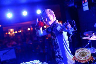 «Дыхание ночи»: DJ Denis Rublev (Москва), 5 декабря 2014 - Ресторан «Максимилианс» Екатеринбург - 14