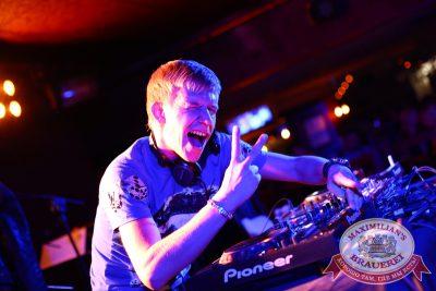 «Дыхание ночи»: DJ Denis Rublev (Москва), 5 декабря 2014 - Ресторан «Максимилианс» Екатеринбург - 15