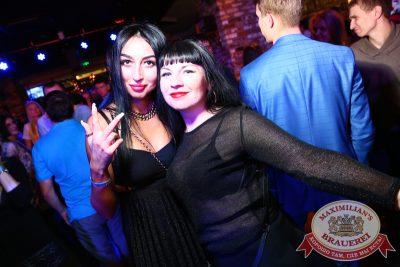 «Дыхание ночи»: DJ Denis Rublev (Москва), 5 декабря 2014 - Ресторан «Максимилианс» Екатеринбург - 16