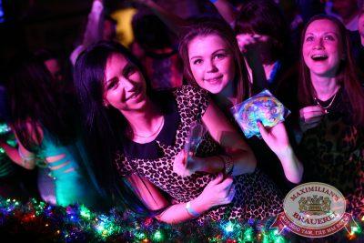 «Дыхание ночи»: DJ Denis Rublev (Москва), 5 декабря 2014 - Ресторан «Максимилианс» Екатеринбург - 18