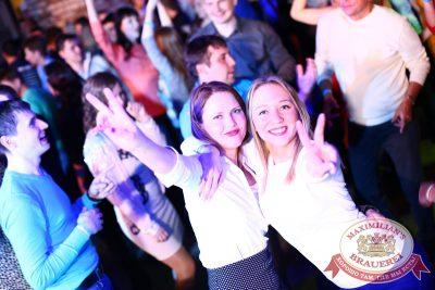 «Дыхание ночи»: DJ Denis Rublev (Москва), 5 декабря 2014 - Ресторан «Максимилианс» Екатеринбург - 20