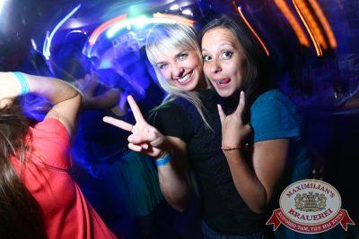 «Дыхание ночи»: DJ Denis Rublev (Москва), 5 декабря 2014 - Ресторан «Максимилианс» Екатеринбург - 21