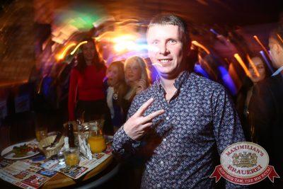 «Дыхание ночи»: DJ Denis Rublev (Москва), 5 декабря 2014 - Ресторан «Максимилианс» Екатеринбург - 24