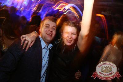 «Дыхание ночи»: DJ Denis Rublev (Москва), 5 декабря 2014 - Ресторан «Максимилианс» Екатеринбург - 26