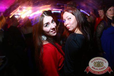 «Дыхание ночи»: DJ Denis Rublev (Москва), 5 декабря 2014 - Ресторан «Максимилианс» Екатеринбург - 27