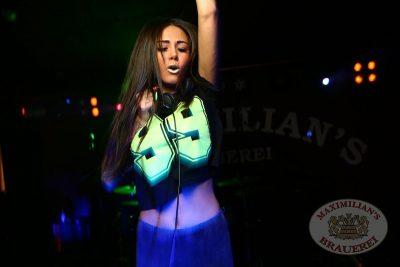 Дыхание ночи»: DJ Diana Melison (Санкт-Петербург), 8 февраля 2014 - Ресторан «Максимилианс» Екатеринбург - 03