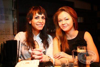 Дыхание ночи»: DJ Diana Melison (Санкт-Петербург), 8 февраля 2014 - Ресторан «Максимилианс» Екатеринбург - 05
