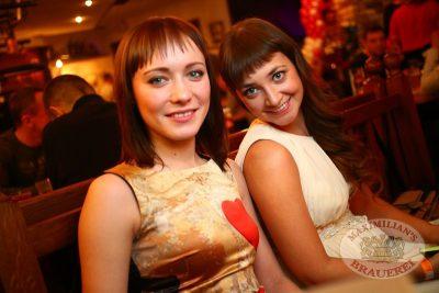 Дыхание ночи»: DJ Diana Melison (Санкт-Петербург), 8 февраля 2014 - Ресторан «Максимилианс» Екатеринбург - 07
