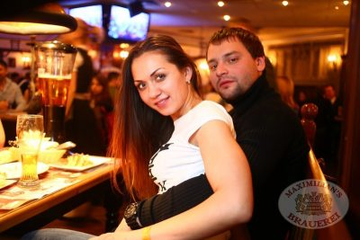 Дыхание ночи»: DJ Diana Melison (Санкт-Петербург), 8 февраля 2014 - Ресторан «Максимилианс» Екатеринбург - 10