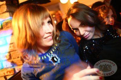 Дыхание ночи»: DJ Diana Melison (Санкт-Петербург), 8 февраля 2014 - Ресторан «Максимилианс» Екатеринбург - 11