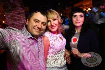 Дыхание ночи»: DJ Diana Melison (Санкт-Петербург), 8 февраля 2014 - Ресторан «Максимилианс» Екатеринбург - 15