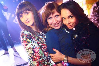 Дыхание ночи»: DJ Diana Melison (Санкт-Петербург), 8 февраля 2014 - Ресторан «Максимилианс» Екатеринбург - 16