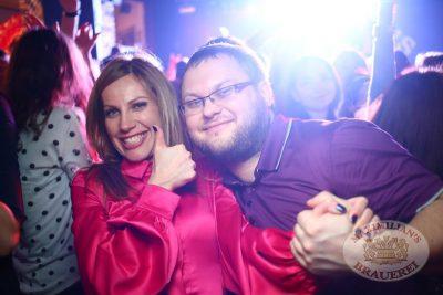 Дыхание ночи»: DJ Diana Melison (Санкт-Петербург), 8 февраля 2014 - Ресторан «Максимилианс» Екатеринбург - 17
