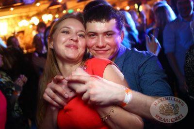 Дыхание ночи»: DJ Diana Melison (Санкт-Петербург), 8 февраля 2014 - Ресторан «Максимилианс» Екатеринбург - 18